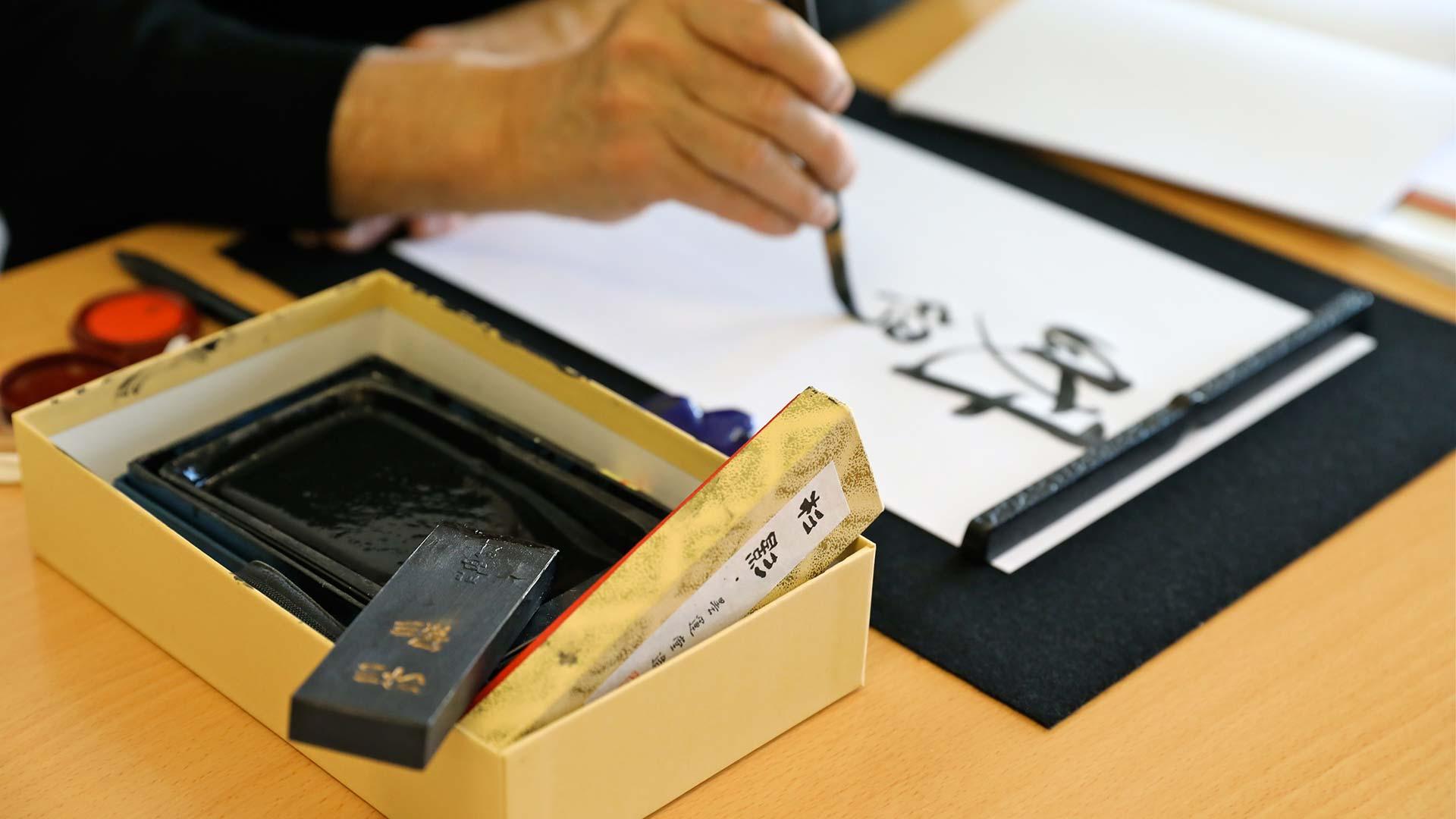Leysin-Kumon-Calligraphie-1